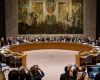 U.N. to vote Monday on call for U.S. Jerusalem decision to be withdrawn