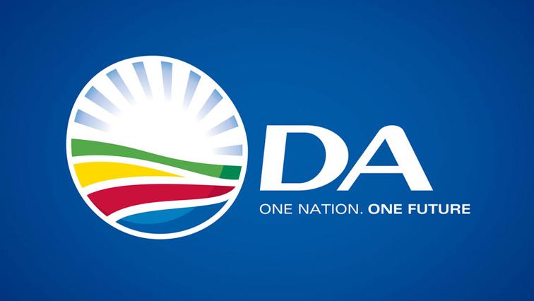 The DA Logo.