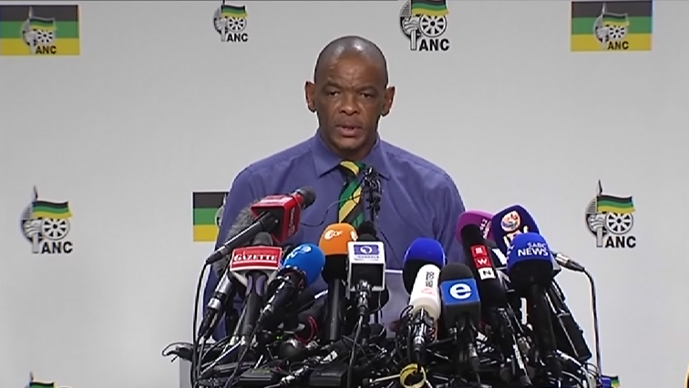 Ace Magashule - ANC Secretary General