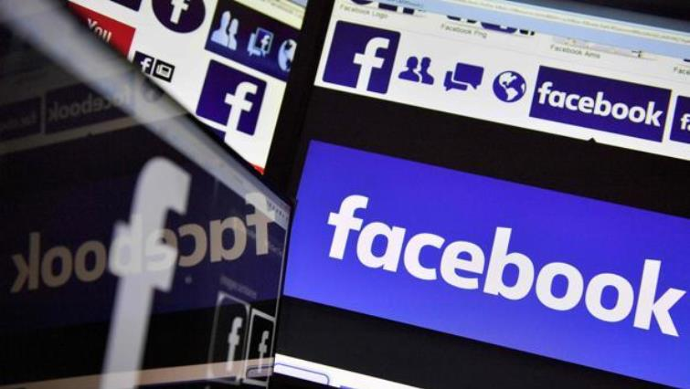 Facebook says to extend political ad changes to UK - SABC News ...