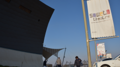 Soweto Theatre sign