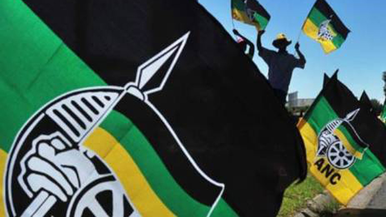 ANC flags