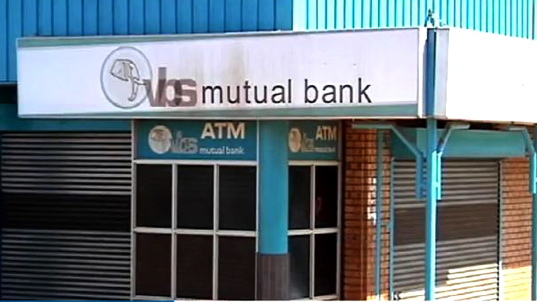 VBS bank ATM