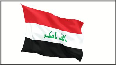 Iraq elections