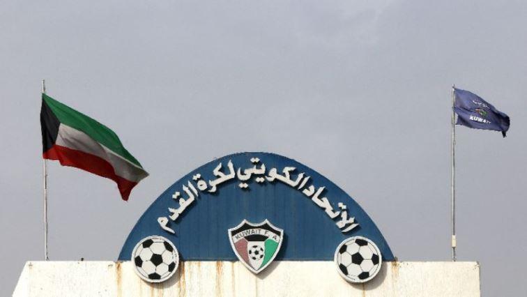 SABC News IOC_Kuwait AFP