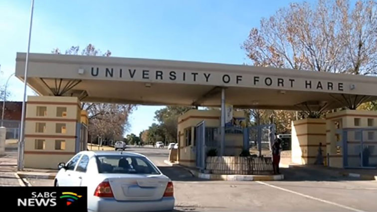 Fort Hare university entrance