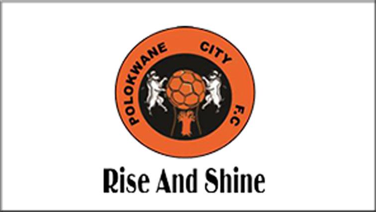 Polokwane City logo