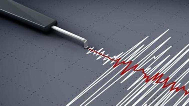 Earthquake at 6.1 magnitude strikes off Colombia coast