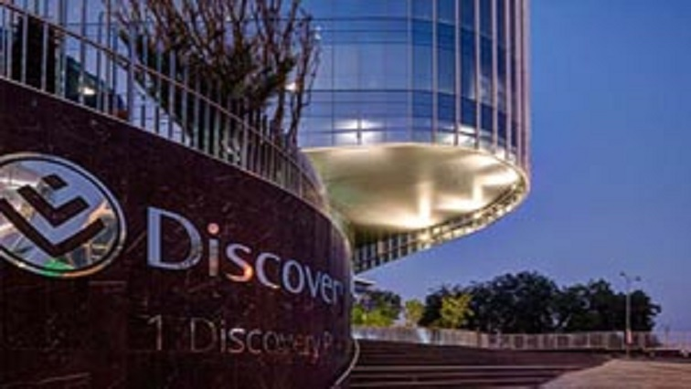 SABC News Discovery Headquarter - Discovery Health admits its system is prone to flag black doctors