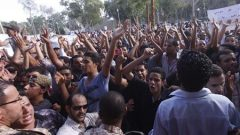 Protesters outside Libya's national congress compound in Tripoli.