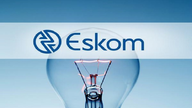 Eskom with light bulb in the background.