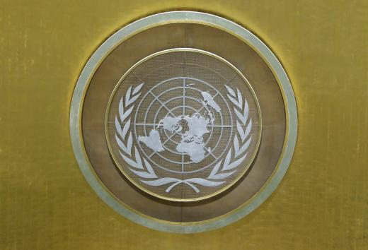 The United Nations emblem is seen in the U.N. General Assembly hall during the 72nd United Nations General Assembly.