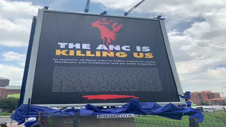 The DA's billboard outside the Johannesburg CBD.