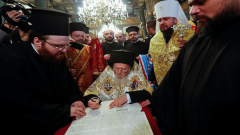 Ecumenical Patriarch Bartholomew signs decree declaring Ukrainian Orthodox Church independence
