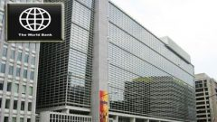 World Bank Building.