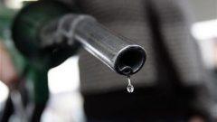 Petrol drop pump