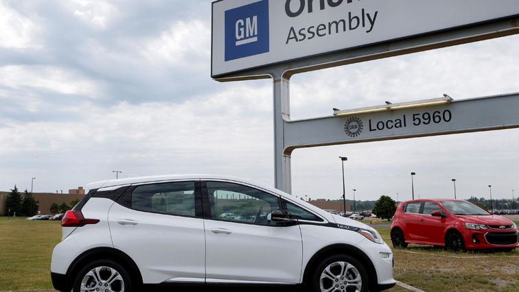 GM assembly point