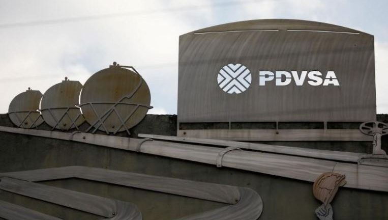 Cutouts depicting images of oil operations are seen outside a building of Venezuela's state oil company PDVSA in Caracas, Venezuela.