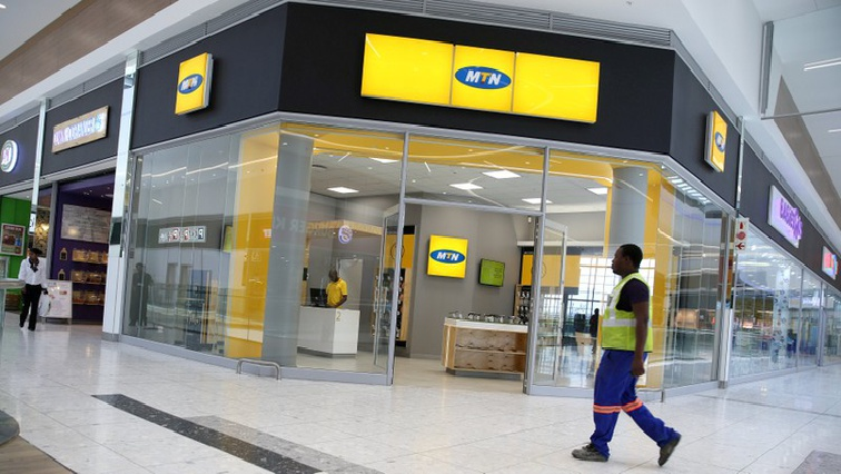 SABC News MTN Reuters - MTN to raise $1-billion from asset sales, profit surges