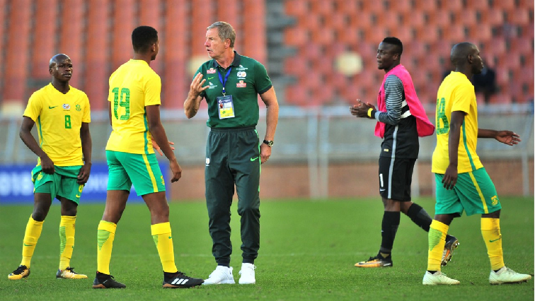 SABC News Bafana Bafana - Bafana needs a point to qualify for AFCON