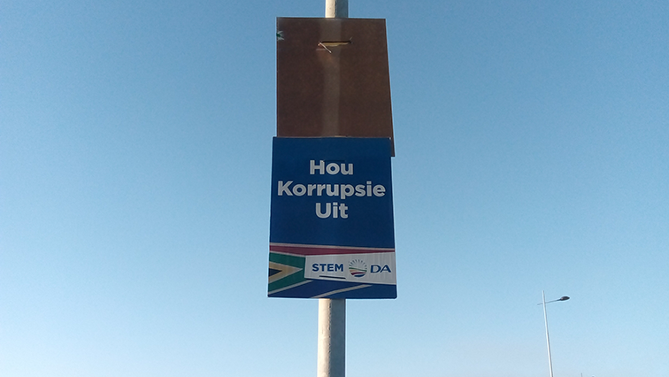 A party poster removed