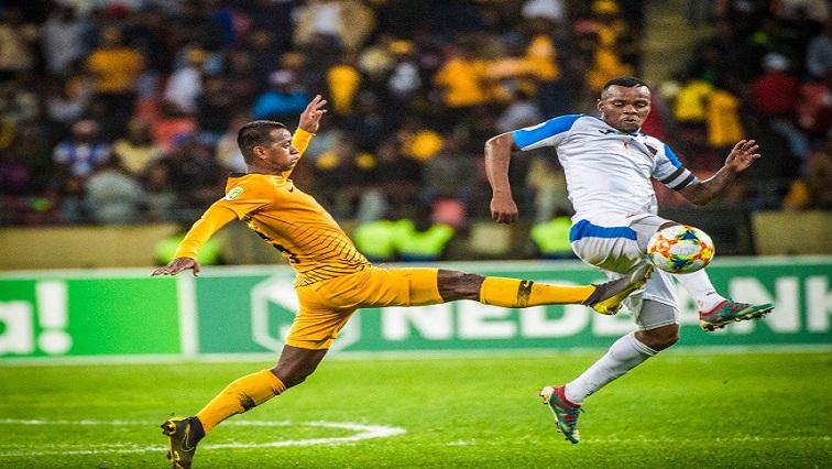 SABC News Chiefs twitter - Chiefs to meet TS Galaxy in Nedbank Cup final
