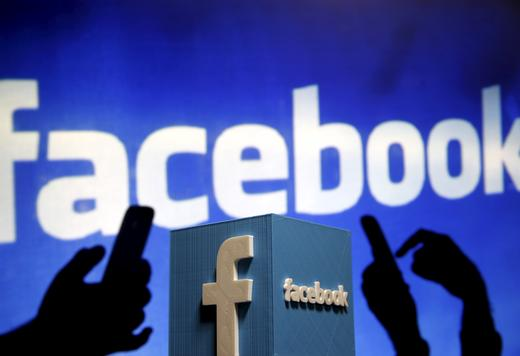 SABC News Facebook R 1 - Facebook removes exposed user records stored on Amazon's servers