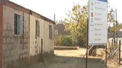 Madikizela-Mandela House