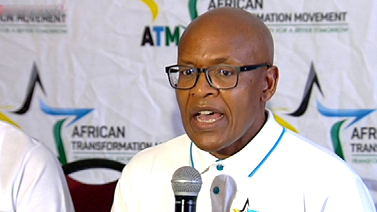 SABC News Manyi - ATM makes about-turn, ditches IEC challenge