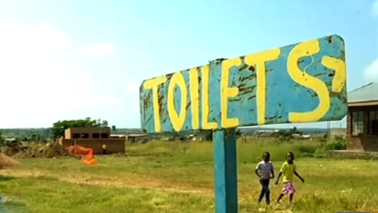 SABC News toilets - Inanda residents fear diseases as pit toilets remain full