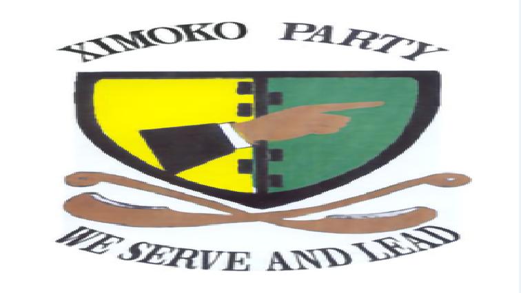 Ximoko party