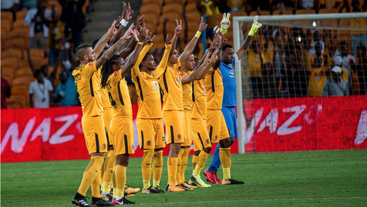 SABC News Kaizer Chiefs - Kaizer Chiefs through to Nedbank Cup semi-finals