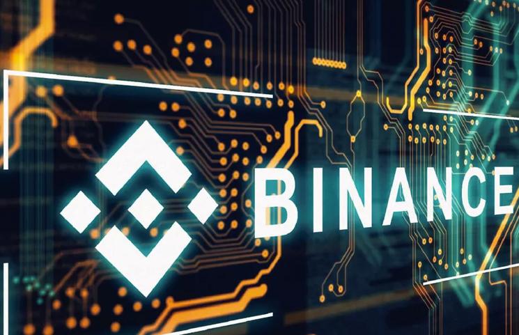 SABC News Binance Bitcoinexchange - Hackers steal millions from major cryptocurrency exchange