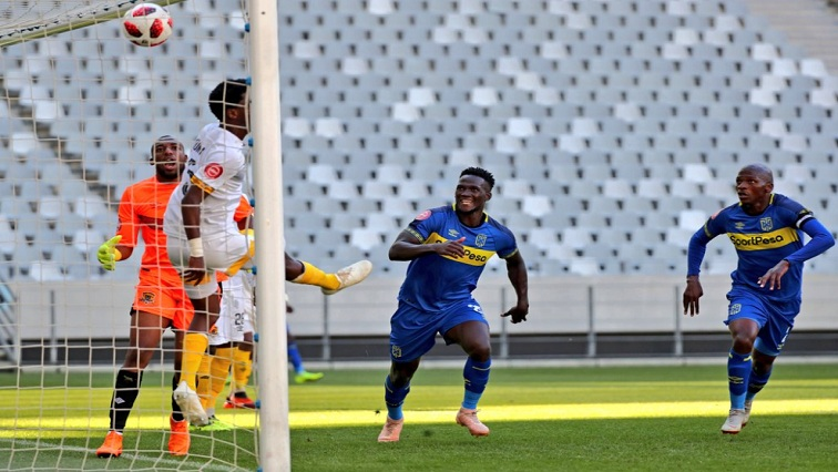 SABC News CapeTownCity Twitter 2 - City want to end season on a high against Leopards