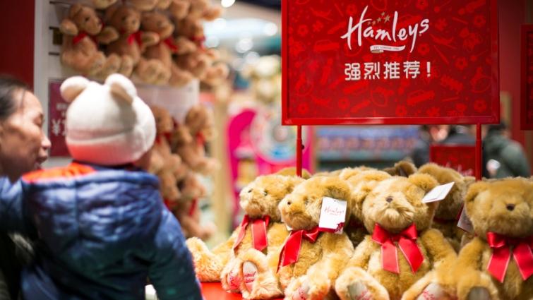 SABC News Hamleys Reuters - Asia's richest man buys toy store Hamleys