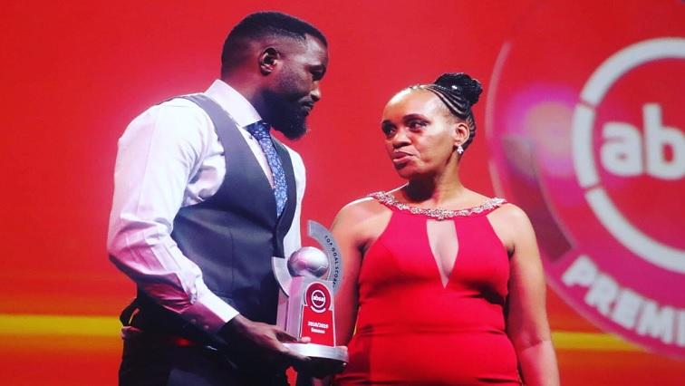 SABC News Musonda Twitter - Kaizer Chiefs may be interested in PLS's top goal scorer