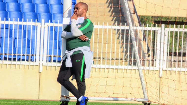 SABC News Senong Twitter - Amajita ready for Argentina, hope to reach World Cup knockout stage