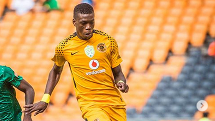 Teenage Hadebe  - Painful for Chiefs to be fighting for just a top eight finish- Hadebe