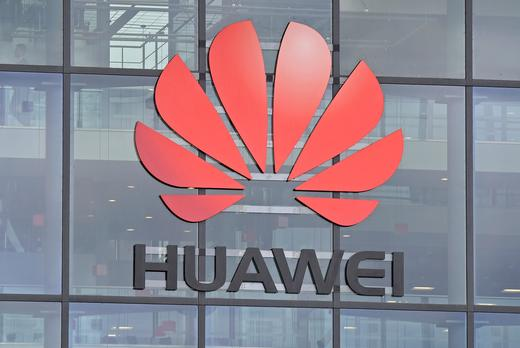 Signage is seen at the Huawei offices in Reading, Britain.
