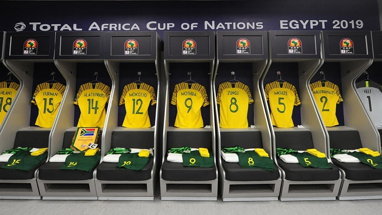 SABC News Bafana Twitter 12 - Bafana players hopeful after Afcon