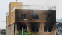 Overview of an animation company building which caught fire in Kyoto on July 18, 2019. A fire at an animation company in Japan's Kyoto on July 24 killed one person and injured dozens more, several of them seriously, a fire department spokesman said.