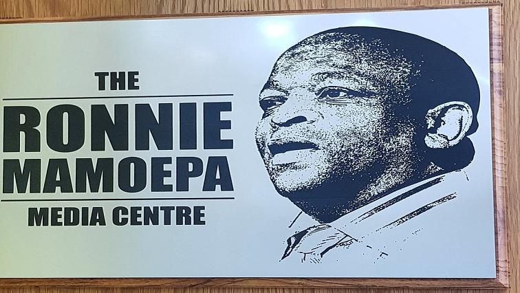 SABC News Ronnie P - GCIS honours esteemed communicator Ronnie Mamoepa