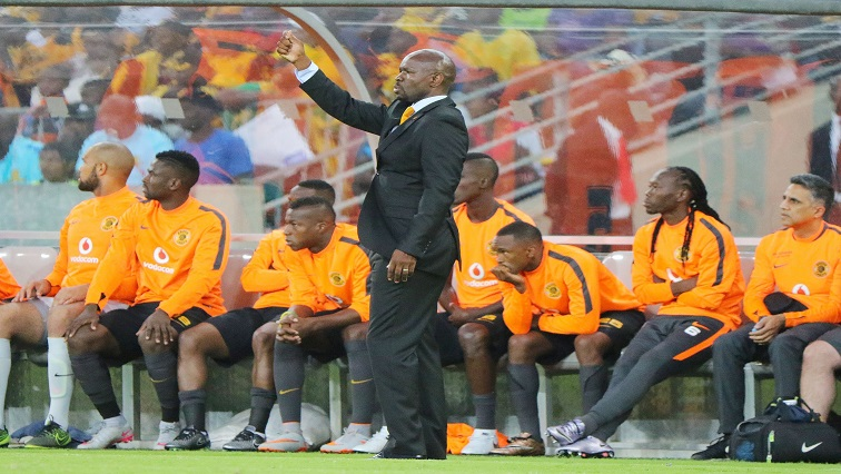 SABC News Komphela Twitter 1 - 'If the army calls you can't refuse:' Komphela on Bafana top job speculation