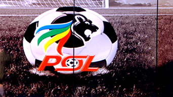 Agreement reached in SABC/PSL impasse - SABC News - Breaking news, special reports, world, business, sport coverage of all South African current events. Africa's news leader.