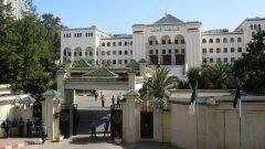 A general view shows the Supreme Court in Algiers, Algeria.