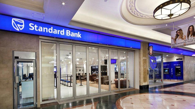 SABC News Banks Galleria 2 - BUSA urges consumers not to panic ahead of Sasbo strike