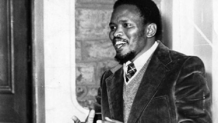 SABC News Biko DailyDispatch 1 - AZAPO commemorates Biko's death