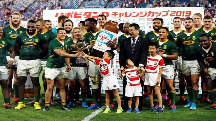 SABC News Boks R - Boks call for strong refereeing ahead of World Cup opener