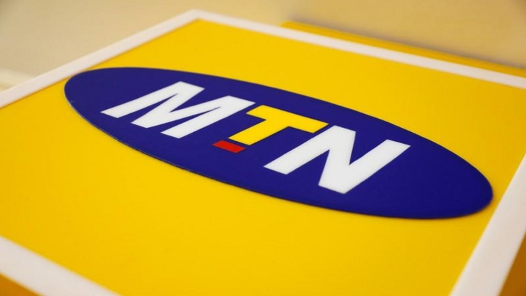 SABC News MTN R - MTN Nigeria shares hit 3-month high after partial reopening