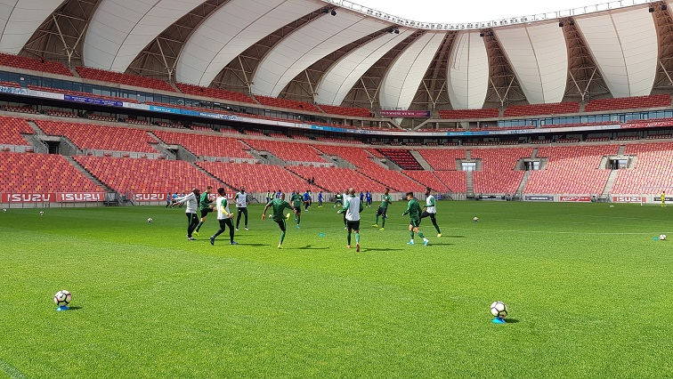SABC News Bafana Twitter 3 - Ntseki expects physical game against Mali